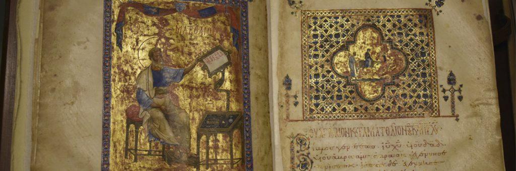 Svelati al mondo i manoscritti greci della Nuova Pilotta: 35 manoscritti greci realizzati tra il X e il XVIII secolo di inestimabile valore